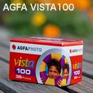 AGFA VISTA100