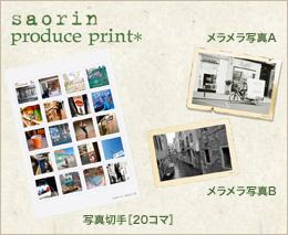 saorin produce print